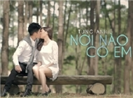 Ni No C Em (Single 2012)
