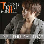 Yu Th au Tht (2012)
