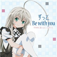 haiyore! nyaruko-san ed (single 2012) - v.a