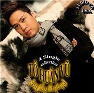 suong trang mien que ngoai (single 2012) - to huan vu