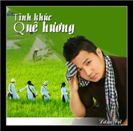 Tnh Khc Qu Hng (2012)