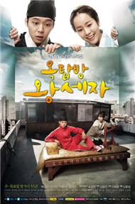 Rooftop Prince Ep20