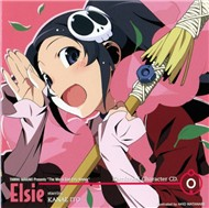 Kami Nomi zo Shiru Sekai Character CD 0 - Elsie (Single 2010)