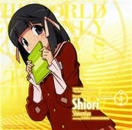 Kami Nomi zo Shiru Sekai Character CD 4 - Shiomiya Shiori (Single 2010)