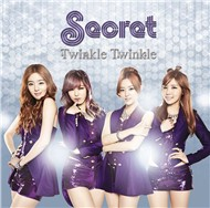 Twinkle Twinkle (4th Japanese Single 2012)