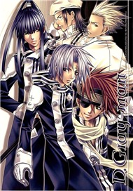D.Gray-Man (Phim Hot Hnh, Ep 31-60)