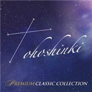 Tohoshinki Premium Classic Collection (2010)