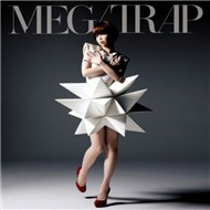 trap (single) - meg