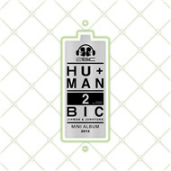 Hu + Man (Mini Album 2012)
