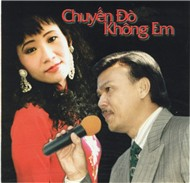 Chuyn  Khng Em