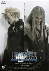 Final Fantasy VII Advent Children (Phim Hoạt Hình)