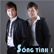 Sng Tnh 1 (2012)