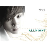 All Night (Mini Album 2012)