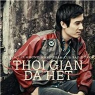 Thi Gian  Ht (2012)