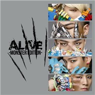 Alive (Monster Edition 2012)