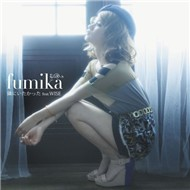 Tonari Ni Itakatta (Single 2012)