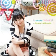 Awake / Mou Ichido (Single 2012)
