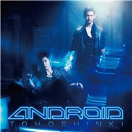 Android (Japanese Single 2012)