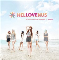 Like A Wave (Digital Repackage Single 2012)