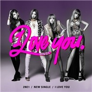 I Love You (Single 2012)