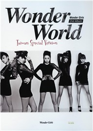 Wonder World (Taiwan Special Version 2012)