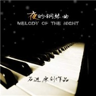 Melody Of The Night (2011)