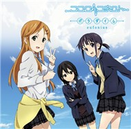Kokoro Connect OP Single - Paradigm (2012)
