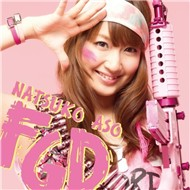 Fighting Growing Diary (Single 2012)