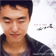 walking in the snow (piano) - lee ji soo