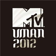 MTV Video Music Awards Nominees (2012)