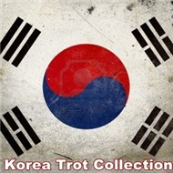 Korea Trot Collection (2012)