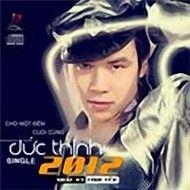 Cho Một Đêm Cuối Cùng (Single 2012)