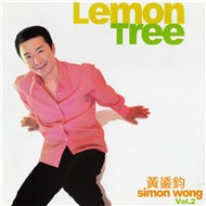 Lemon Tree (Vol 2)