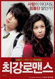 Cp i Hon Ho (2007 Vietsub)