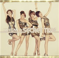 Welcome To Secret Time (Japanese Album 2012)