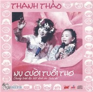 N Ci Tui Th (2002)