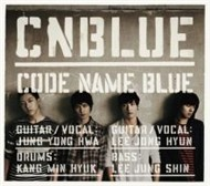 Code Name Blue (Vol.4 - Limited Edition 2012)