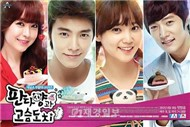 Miss Panda And Mr Hedgehog OST