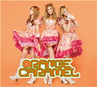 yasashii akuma - my sweet devil (debut japanese single) - orange caramel