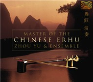 master of the chinese erhu (2001) - v.a