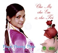 Cho M Cho Em V Cho Ti (2005)