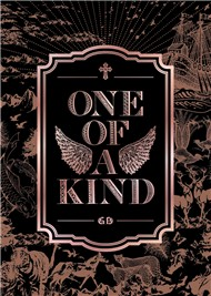 One Of A Kind (1st Mini Album 2012)