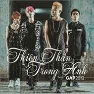 Thin Thn Trong Anh (Mini Album 2012)