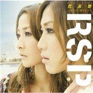 renaika - ano hi ni kaeritai (8th single) - rsp