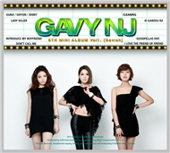 Gavish (6th Mini Album Part 1 2012)