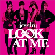 Look At Me (Mini Album 2012)