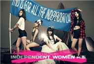 Independent Women Pt.III (The 5th Project Mini Album 2012)