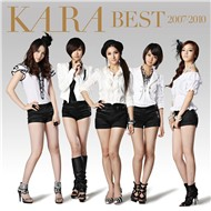 kara best 2007-2010 - kara