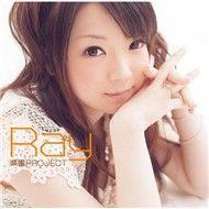 paradise project (single) - ray