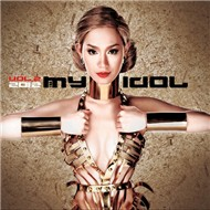 Trà My Idol Vol.2 (2012)